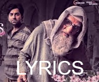 कंजूस Kanjoos Hindi Lyrics – Gulabo Sitabo