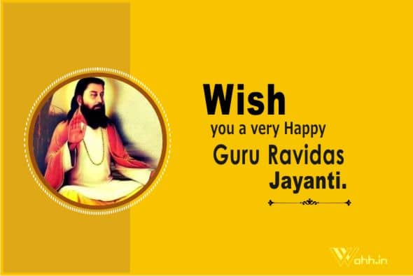2021 Guru Ravidas Jayanti Wishes With Images