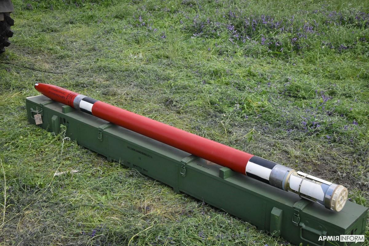 Чотири пуски реактивних снарядів Тайфун-1 на Ширлані