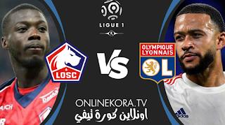 مشاهدة مباراة ليون وليل بث مباشر اليوم 25-04-2021 في الدوري الفرنسي