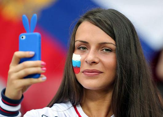 Artikel Russian Beauties 33