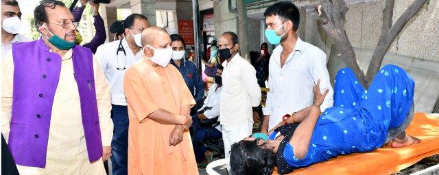 संवाददाता, Journalist Anil Prabhakar.                 www.upviral24.in मुख्यमंत्री योगी ने डॉ राम मनोहर लोहिया आयुर्विज्ञान संस्थान का आकस्मिक निरीक्षण किया