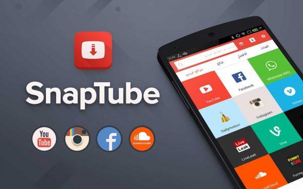 تحميل تطبيق سناب تيوب Snaptube لتنزيل الفيديوهات من اليوتيوب مجاناً