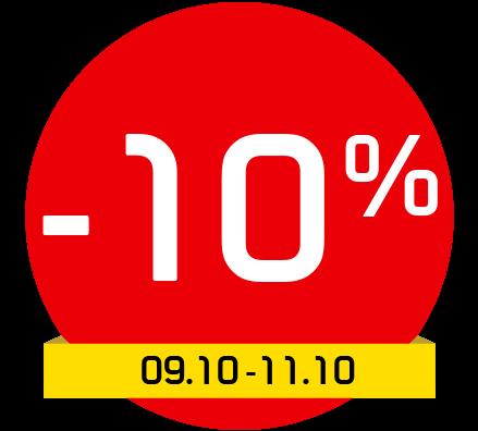 спорт депо Вземи код за 10% отстъпка с промо код