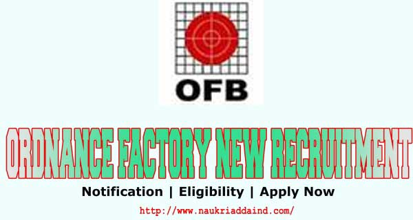 ordnance factory recruitment 2020