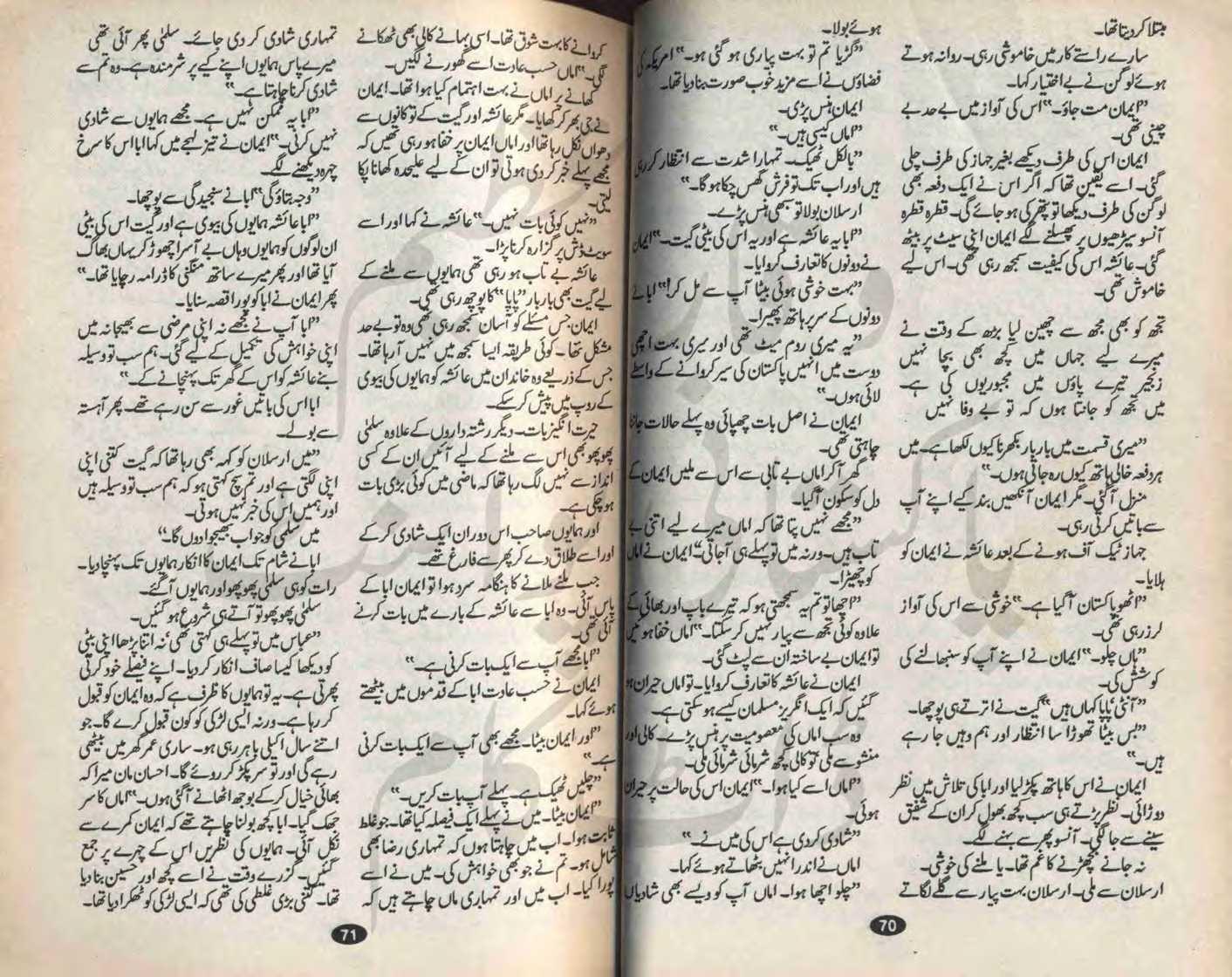 An Accident Urdu Essay Road Accident Aik Khofnak Hadsa Bus Ka Traffic Accident Mazmoon
