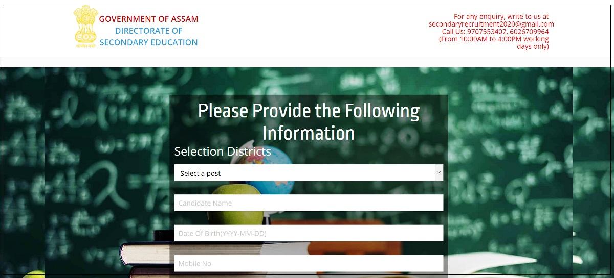 Assam-High-School-TET-District-Selection