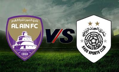 مشاهدة مباراة السد والعين 18-9-2020 بث مباشر في دوري ابطال اسيا