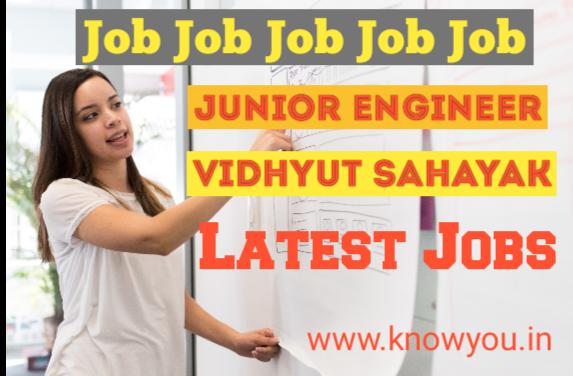Vidhyut Sahayak and Junior Engineer job, Latest Engineer job, Best Job, Best Vidhyut Sahayak and Junior Engineer job 2020.