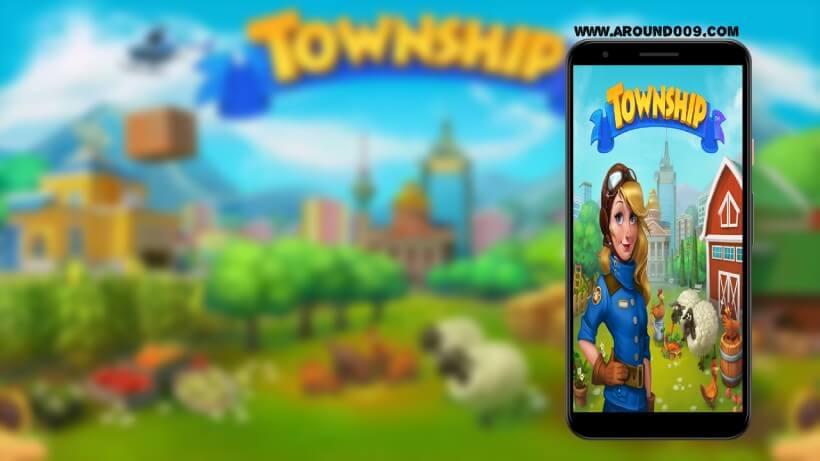 تحميل Township تحميل لعبة Township للكمبيوتر  تنزيل لعبة Township آخر إصدار  تحديث Township اخر اصدار  تحديث تاون شيب 2020  تحميل لعبة تاون شيب مهكرة  تحميل لعبة القرية مجانا  Township for PC  تحميل لعبة القرية للكمبيوتر