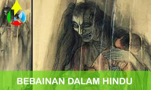 Cara Mengobati Bebainan Atau Bebai Dalam Ajaran Hindu