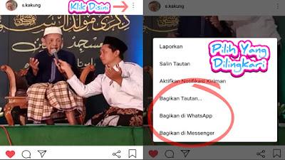 Membagikan Postingan Facebook dan Instagram ke WhatsApp