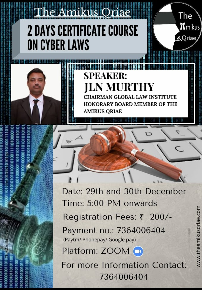 Two Days Certificate Course on Cyber Laws @ The Amikus Qriae