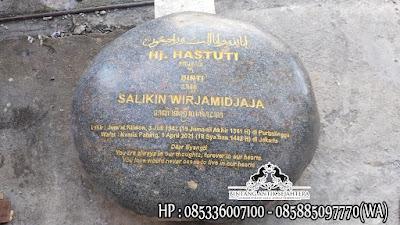 Nisan Batu Kali, Kerajinan Nisan Batu Kali, Nisan Dompalan Batu Kali
