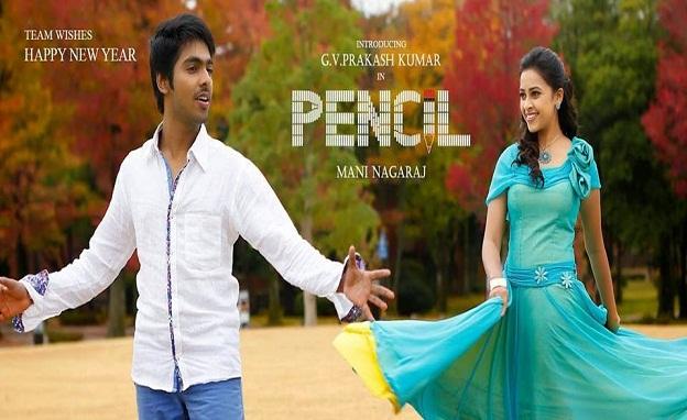 Pencil 2016 Tamil Full Movie HD DVDRip Download