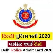 SSC Delhi Police Constable Admit Card 2020, delhi police admit card, delhi constable admit card, delhi police admit card download, dp admit card, SSC