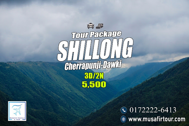Shillong Cherapunjee Dawki 3D 2N Tour Packages from bangladesh