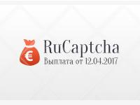 Проблемы с рекапчей при работе в RuCaptcha Bot