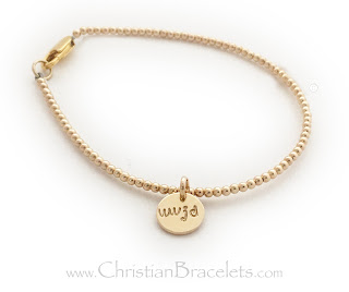 Small Gold Beaded WWJD Charm Bracelet