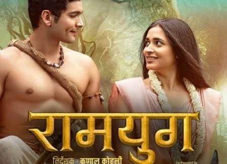 Download Ramyug S01 Hindi 720p + 1080p WEB-DL ESub