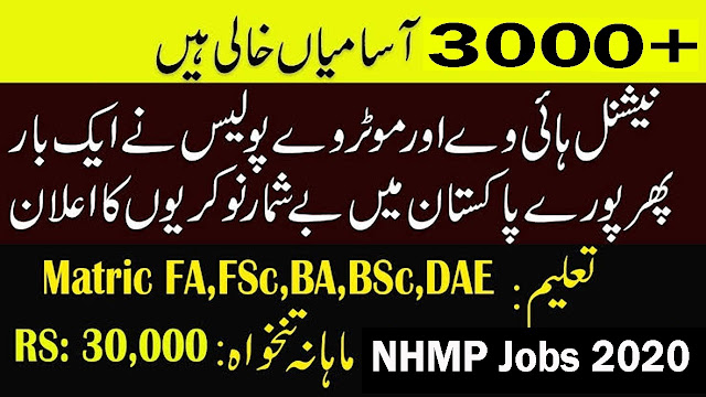 3000+Vacancy NH&MP Jobs 2020 Apply Now