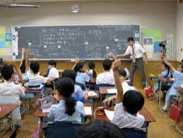 Sistem Pendidikan di Jepang (日本の教育制度)