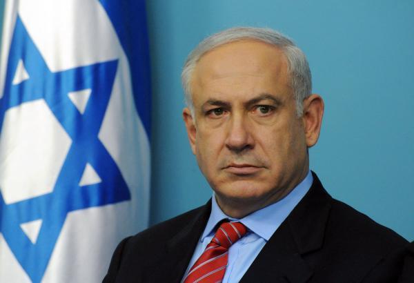 Israel a favor del muro de Trump