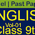 Model Papers: English 9th Vol 01