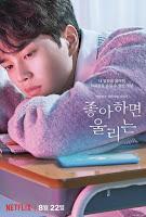 Sinopsis Drama Korea Love Alarm