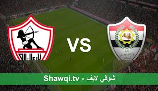 مشاهدة مباراة الزمالك والانتاج الحربي اليوم بتاريخ 22-4-2021 في الدوري المصري