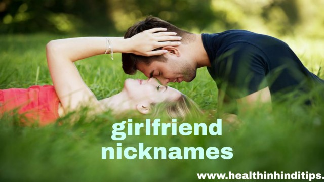 Cute nickname for girlfriend