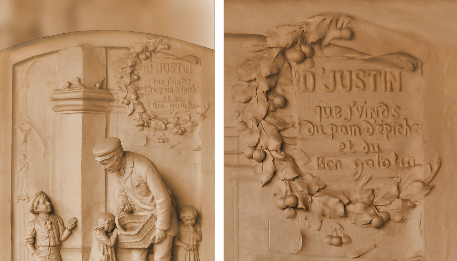 Maison du Broutteux, Tourcoing - Inscription Haut relief D'Justin