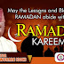 Eid-el-Fitr Celebration: Omoworare Urges Nigerians To Maintain The Lessons Of Ramadan