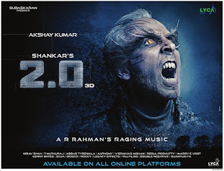 2.0 [Robot 2] First Look Poster 9