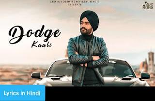 डॉज काली Dodge Kaali Lyrics in Hindi | Harman Lahoria