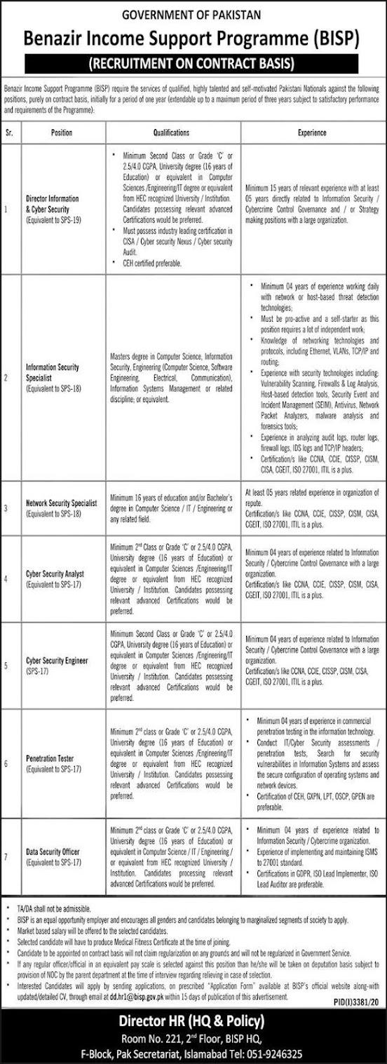 BISP Jobs 2021 - Benazir Income Support Program Jobs 2021 - Online Application - dd.hr1@bisp.gov.pk  - How To Apply For BISP - bisp.gov.pk - BISP Paki