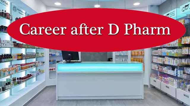 d pharm candidates ke liye job opportunity