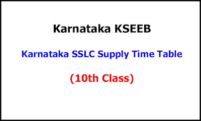 Karnataka SSLC Supplementary Exam Time Table