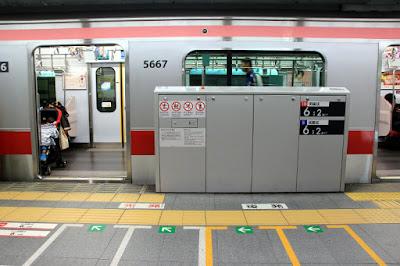 Plataforma de un andén en el Metro de Tokio
