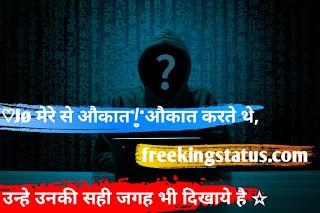Dadagiri status photo , Dadagiri status
