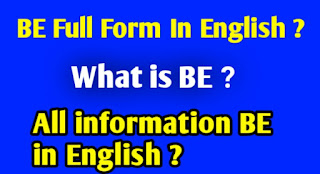 be-full-form-in-english