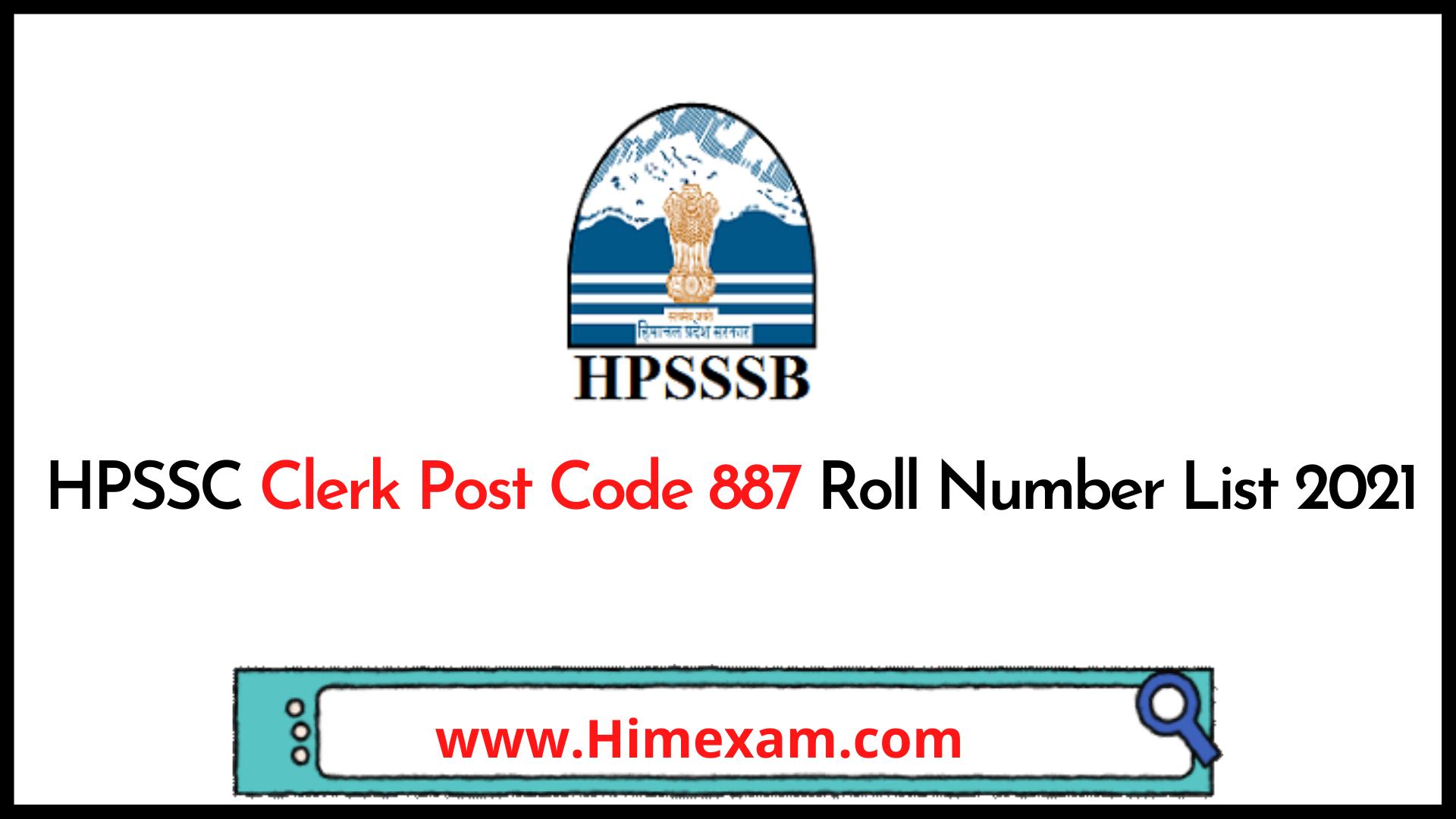 HPSSC Clerk Post Code 887 Roll Number List 2021