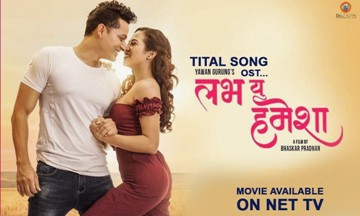 Love You Hamesha Lyrics - Pratap Das & Shreya Sotang