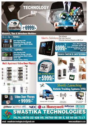 swastika-technologies-cctv-camera-brochures-design-psd-template-naveengfx.com