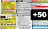 GULF JOBS NEWSPAPER ADVERTISEMENTS 18-4-2021 .g
