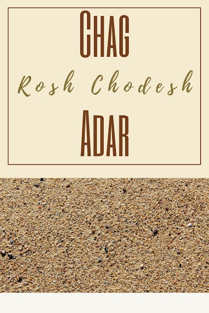 Happy Rosh Chodesh Adar Greeting Card | 10 Free Cute Cards | Happy New Month | Jewish Twelfth Month