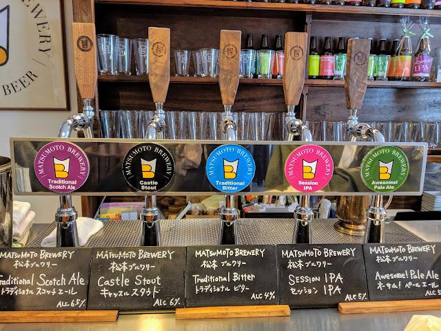 Things to do in Matsumoto Japan: Drink Japanese craft beer at Matsumoto Brewery Taproom