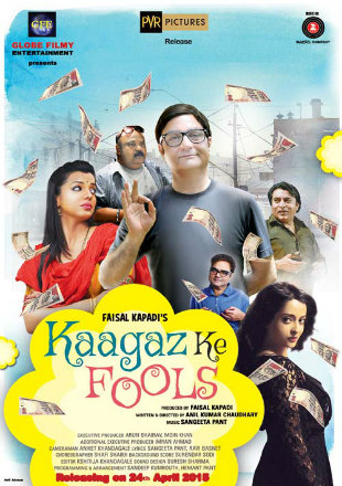 Kaagaz Ke Fools 2015 Full Hindi Movie Download