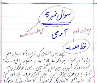 2nd year urdu paper presentation tips