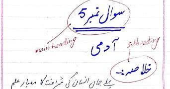 test karcsú tippek urdu nyelven csontleves fogyás vélemények